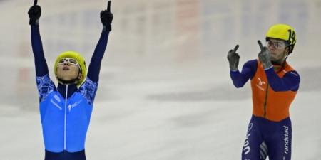 ISU European Championship Games