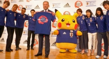 Pikachu is Japan's World Cup mascot for 2014.